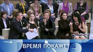 Как Польша Украине идеологию запретила. Время покажет. Выпуск от 06.02.2018