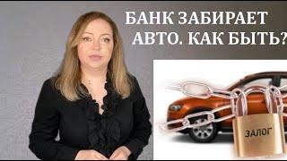 Как покупать машину на вторичном рынке  Советы адвоката. Московский адвокат