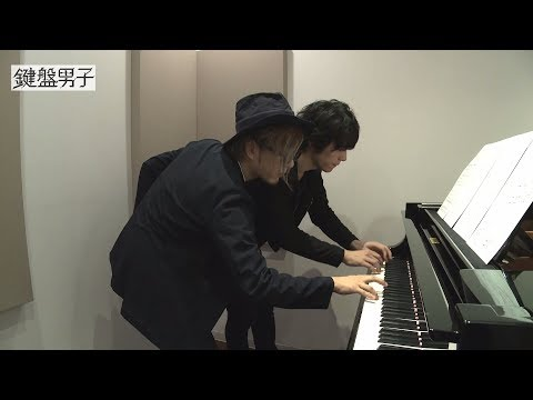 鍵盤男子『アンパンマンのマーチ』を鍵盤男子がアレンジして弾いてみた