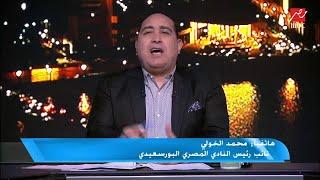 نائب رئيس النادي المصري: إيهاب جلال مستمر مع الفريق بشكل نهائي