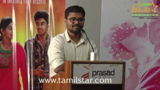 Kadhal Kan Kattudhe Movie Press Meet
