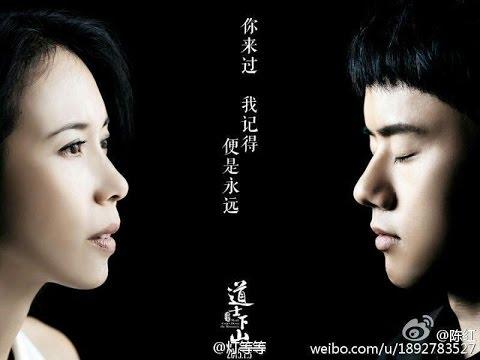 "Zhang Jie & Karen Mok - ""Monk Comes Down A Mountain"" MV"