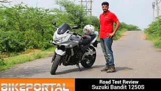 Video Suzuki Bandit 1250S Test Ride Review - Bikeportal download MP3, 3GP, MP4, WEBM, AVI, FLV September 2018