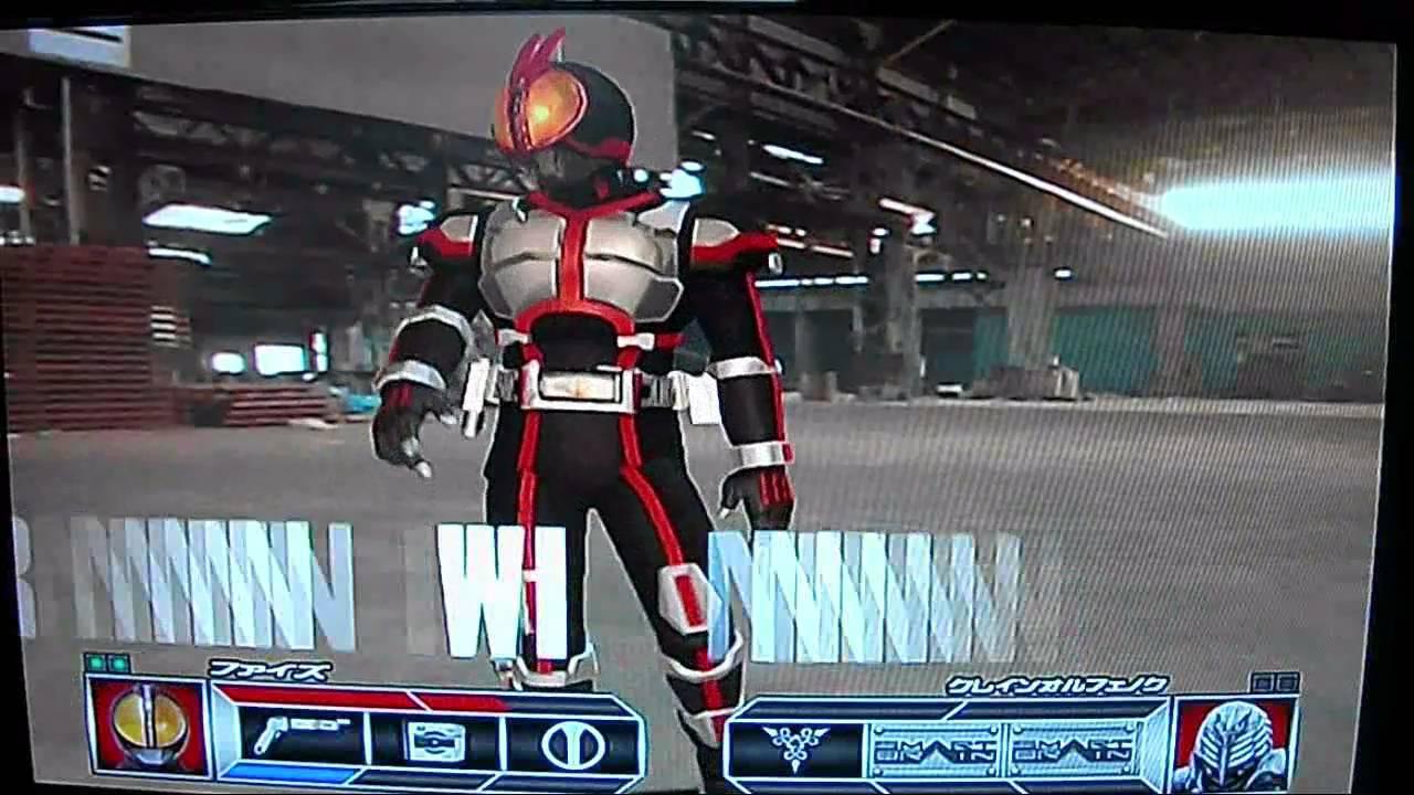 Kamen Rider 555 Faiz Ps2 Youtube