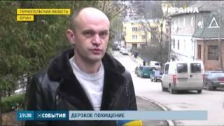 Дерзкое похищение молодой девушки произошло в Тернопольской области