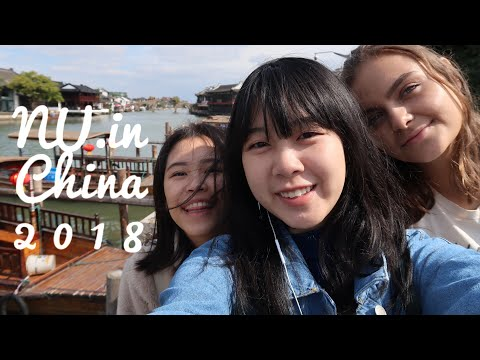 NU.in China 2018 | Caitlin Hall