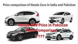 Honda BR-V Price(Pakistan Launch) Analysis | Price Comparison Of Honda Cars In Pakistan And India