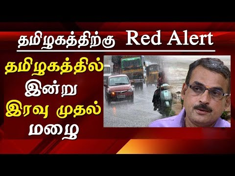 red alert for tamilnadu and puducherry cyclone fani to form in 48 hours heavy rains to tamil nadu