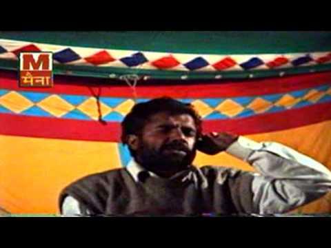 Haryanvi Rangi - Ger Ke Moh Main Faske Tu Jindagi Khowe | Maina Hit Ragni Vol 38