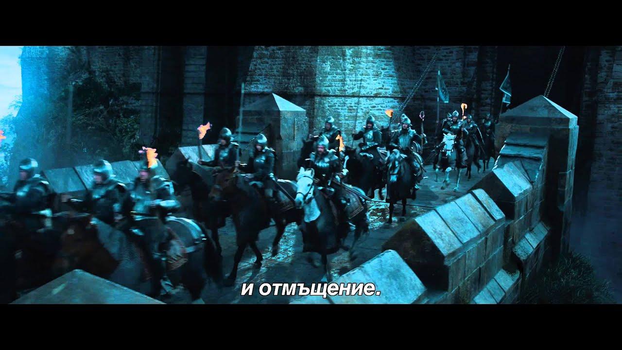 ГОСПОДАРКА НА ЗЛОТО - финален български трейлър