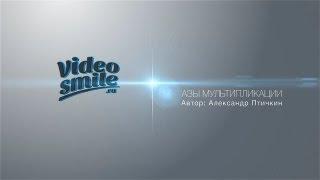 Презентация бесплатного курса по анимации в Anime Studio Pro -