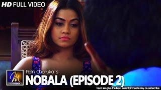 nobala-episode-2-raini-charuka-official-music---mentertainments