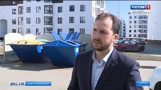 Смотреть видео Вести Санкт Петербург  Выпуск от 16 04 2019 онлайн