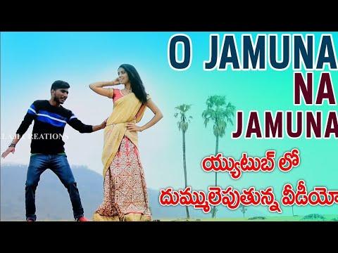 o jamuna na jamuna video song|| telugu...