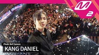 (미공개) [2017MAMA x M2]  강다니엘(KANG DANIEL) Ending Finale Self Camera