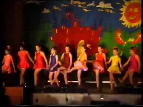 Drummoyne Public School: Annual Performance 2000 - A Time to Dream