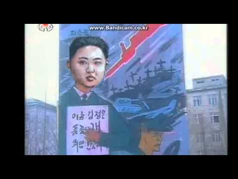 북한(조선민주주의인민공화국) 쿠데타