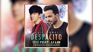洗腦神曲《Despacito》中文版 《缓缓》 JJ Lin x Luis Fonsi 【试听版】