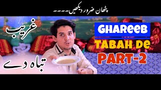 Ghareeb tabah de part-2 new pashto funny video by level vines 2019