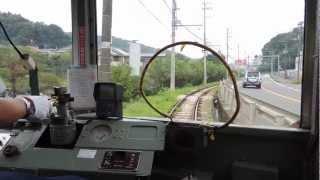 土佐電気鐵道伊野線 八代通~宮の奥 前面展望