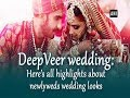 DeepVeer wedding: Here's all highlights about newlyweds wedding looks - #Bollywood News