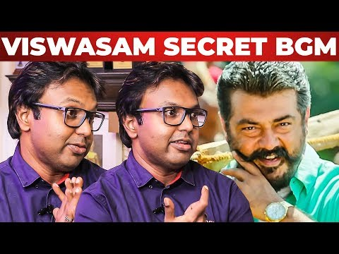 VISWASAM : Black Beard Ajith's Theme will Be Araathuuuu - D Imman Opens up