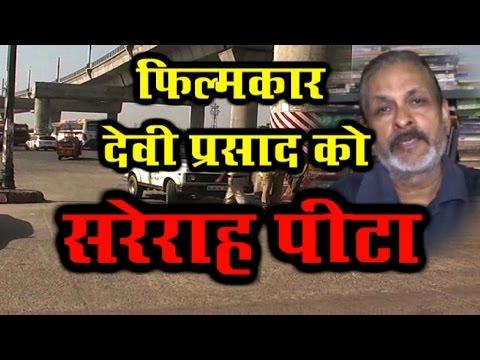 Devi Prasad,  Delhi Transport 'DTC' Bus, Video, Navodaya Times TV