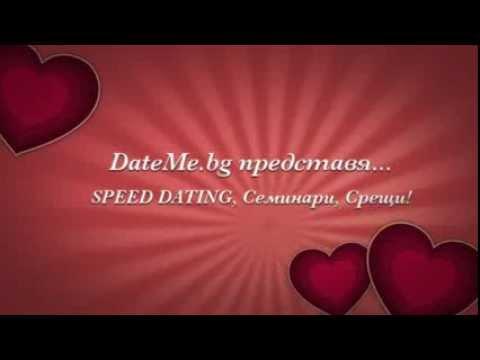 speed dating varna