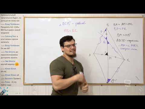 Вебинар №62 .Математика. Решение №16 из ЕГЭ прошлых лет, часть - 4. Курс 1.0