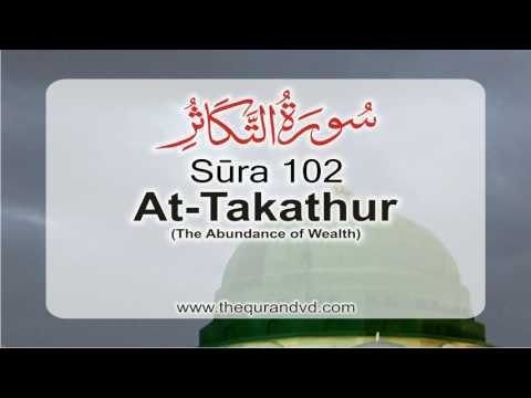Surah 102- Chapter 102 At Takathur  HD Audio Quran with English Translation