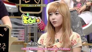[Engsub] 091117 Strong Heart EP 07 - SNSD Jessica cut - Stafaband