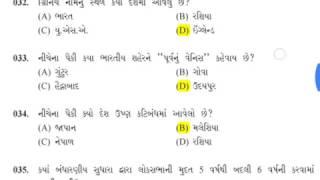 Municipal Chief Officer Class3 Advt-No-66-2016-17 paper answer key 2017