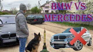 Mercedes w210 VS BMW f15 Лютая заруба   Поездка в Минск   Что с Камаро!?!