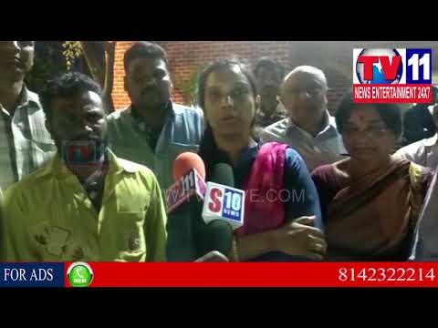 LABOUR DIED IN CONSTRUCTION HOUSE AT INDRANAGAR   KHAIRATABAD CORPORATOR VISITS   Tv11 News   17-FEB