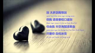 祝君好 Chou Gwan Hou - 張智霖 Cheung Chilam中文/拼音(Chinese/Pinyin) 歌詞