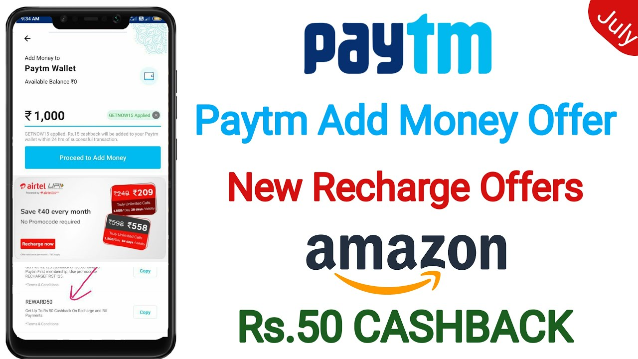 Online New Recharge Offer | Paytm New Recharge promoCode | Amazon Recharge Offer | Rs.50 Cashback