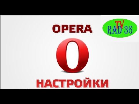Russian Moodle: Tooltips не отображаются в Opera | 360x480