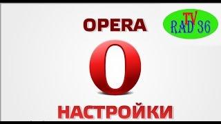 Не показывает видео в браузере опера