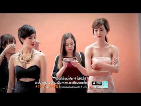Asya Klip - Beni Al Onu Alma
