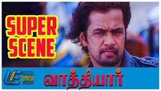 Vathiyar - Super Scene 1 | Arjun | Mallika Kapoor | Prakash Raj | Vadivelu