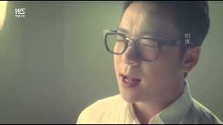 丁少華 - 《分手以後做朋友》MV HD