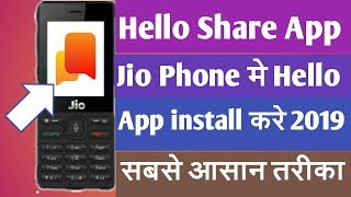 Jio phone me app kaise downlod kare