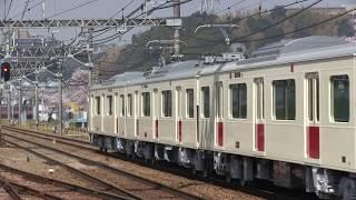 京急新1000形 1217編成 J-TREC出場回送【白い京急】