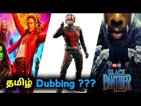 GoG , Black Panther , Ant-Man Tamil Dubbing Status
