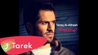 "New Arabic Songs 2016 Tarek Al-Attrash ""Trekene"" (Lyric Video) / ""طارق الأطرش ""تركيني"