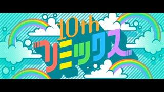 [60fps] - Rhythm Heaven Fever - Remix 10 (Japanese Ver)