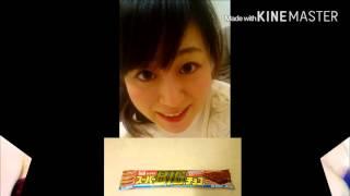 【はりまおりん】私の好きなお菓子紹介 葉里真央 動画 13