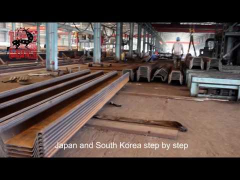Steel Sheet Pile Production & Testing By Deers
