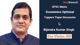 Economics Topper Test Paper Discussion | Bijendra K Singh | Eco Vision IAS