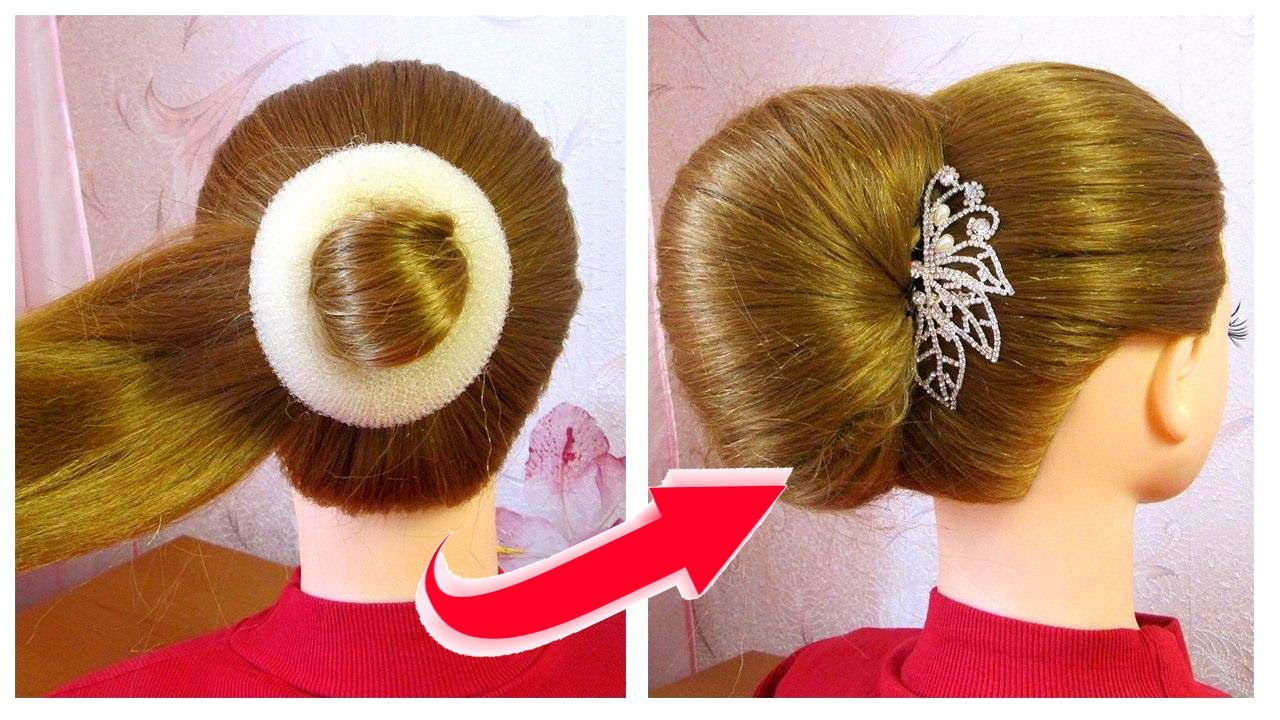 Big French Bun Hairstyle With New Trick Quick Hairstyles Chignon Facile Et Rapide Youtube